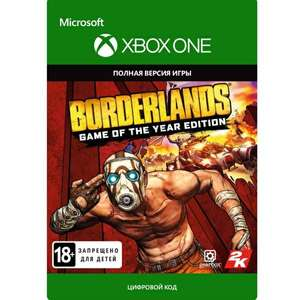 [XBOX ONE] Цифровая версия игры Borderlands: Game of the Year Edition