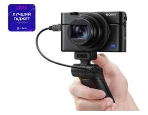 Комплект камера + рукоятка Sony DSC-RX100M7 (только зарегистрированным пользователям)