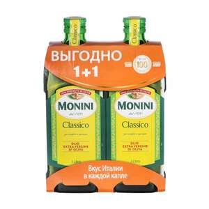 Масло оливковое Monini Classico Extra Virgin 1+1л