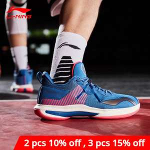 Мужские баскетбольные кроссовки Li-Ning Speed VI