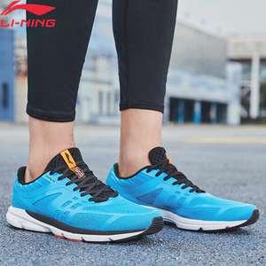 Li-Ning ROUGE RABBIT кроссовки