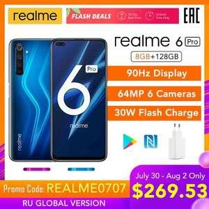 Смартфон Realme 6 Pro, 8+128 ГБ