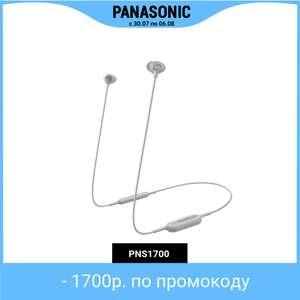Bluetooth наушники Panasonic RP-NJ310BGE