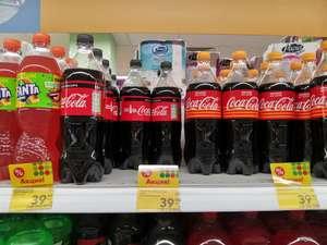[Калуга] Напиток Coca-Cola, 0,9 л.