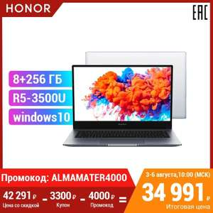 Ноутбук Honor Magicbook 14 256GB