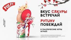 Анимированные стикеры Pulpy VK