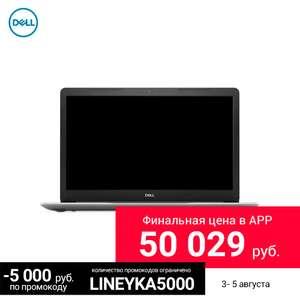 "Ноутбук Dell Inspiron 3793 17.3"" FHD/i7-1065G7/8GB/512GB SSD/MX230 2Gb/DVD/Linux/Platinum Silver"