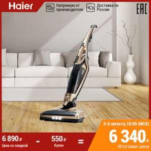 Беспроводной пылесос Haier HVC-211 3 в 1