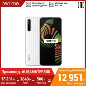 Смартфон Realme 6i 4/128 ГБ