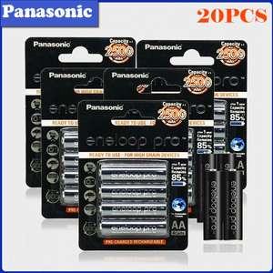 Аккумуляторы Panasonic Eneloop Pro AA, 20 шт (2500 мАч, 1.2 В, 500 перезарядок)