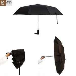 Автоматический зонт Xiaomi Youpin WD1