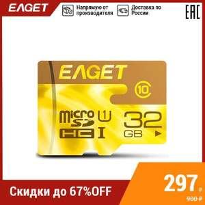 EAGET Флешка на 32 Гб