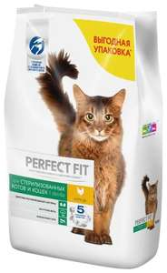 Корм для стерилизованных кошек Perfect Fit с курицей, 10 кг.