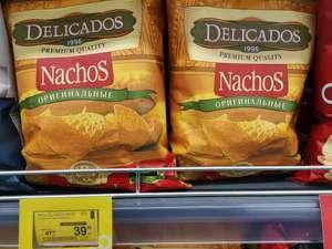 Чипсы кукурузные Nachos (оригинальные, нежный сыр и др. 150г)