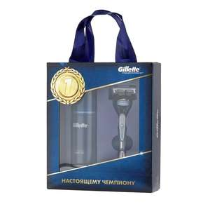 Набор Gillette подарочный гель для бритья Fusion Ultra Sensitive 75 мл, бритвенный станок Fusion