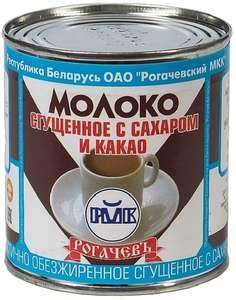 [Спб] Молоко сгущенное с сахаром и какао Рогачевъ 380 гр.