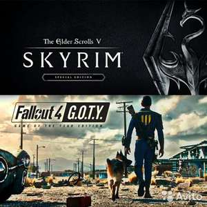 [PS4] Skyrim Special Edition + Fallout 4 G.O.T.Y. Bundle