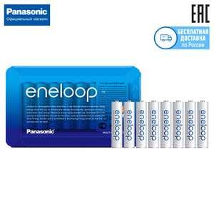 Аккумуляторы Panasonic Eneloop 750 m*Ah (AAA) BK-4MCCE/8LE
