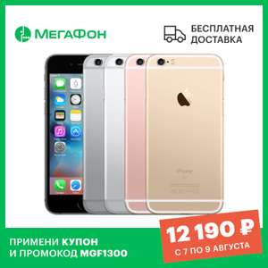 Смартфон Apple iPhone 6S как новый 32GB