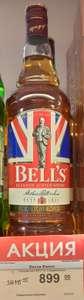 [Кострома] виски Bells 1 литр