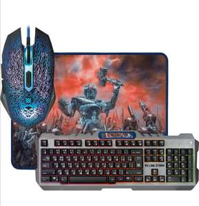 Набор Defender Killing Storm мышь + клавиатура + коврик