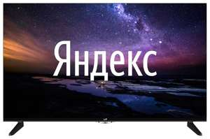 Подборка 4K телевизоров Leff на платформе ЯндексТВ (например, Leff 43U510S)