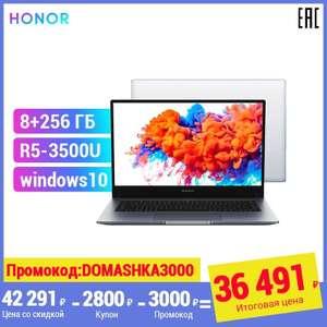 """Ноутбук HONOR MAGICBOOK 14 (14"""", IPS, AMD Ryzen 5 3500U, 8Гб, 256Гб)"""
