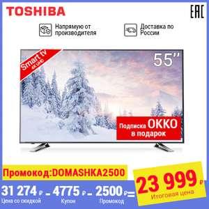 "Телевизор TOSHIBA 55U5865 55"" 4K UHD Smart TV"