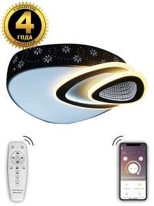 Светодиодная люстра, Natali Kovaltseva LED 120W. Управление со смартфона