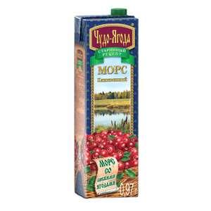 [Казань] Морс чудо-ягода 0.97