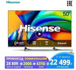 Телевизор Hisense H50A6140 (B7500)