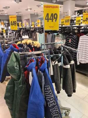 [Смоленск] Распродажа курток NEW YORKER для женщин и мужчин