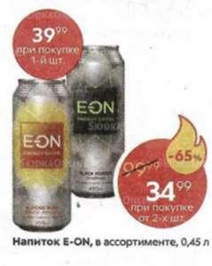 Энергетический напиток E-ON 0,45л в ассортименте, 0,45 л (цена при покупке от 2-х штук)