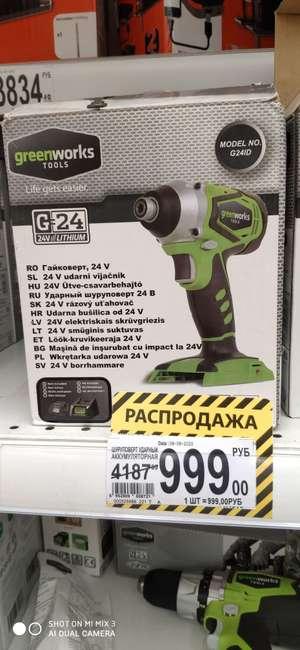 [не везде] гайковерт Шуруповерт ударный аккумуляторный Greenworks g24id (без аккумулятора)