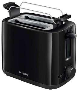 Тостер Philips HD2581/90 (-200₽ по коду если добавить на 10₽)