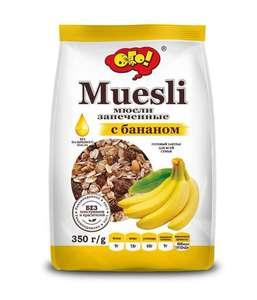 Мюсли ОГО! запечённые с бананом 350гр