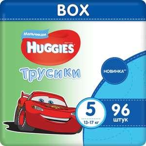 Подгузники-трусики Huggies 13-17 кг, 96 шт. (разные размеры, на разный пол)