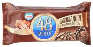 "Мороженое ""48 копеек"""