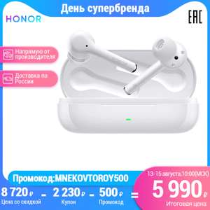 TWS наушники HONOR Magic Earbuds
