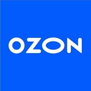 [не все города] До 500 баллов OZON за заказы в определенные ПВЗ