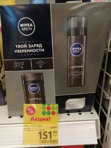 Набор Nivea Men Ultra (пена для бритья +гель для душа)