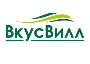 Промокод на скидку 200/1000р