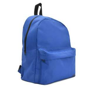 Подборка рюкзаков до 200₽