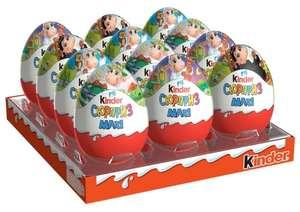 Шоколадное яйцо Kinder Сюрприз Maxi, коробка (12 шт.) 62% скидка