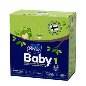 Смесь Valio сухая молочная Baby 1 350г с 0 месяцев