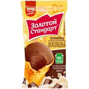 [СПБ] Золотой стандарт шоколадное