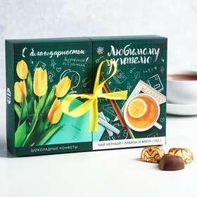 Подарочный набор чай + шоколад к 1 сентября