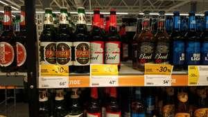 [Екатеринбург] Пиво со скидкой -30%.