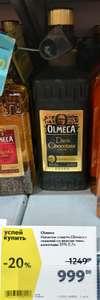 [Екатеринбург и возм. другие] Шоколадный напиток с текилой Olmeca 0,7л.
