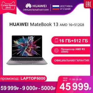 Ноутбук HUAWEI Matebook 13 2020 16 ГБ+512 ГБ SSD AMD R5 3500U 2K display